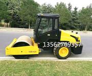 6吨轮胎压路机胶轮6吨压路机张家口建设公路专用设备图片