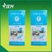 全国首创新型铁盒防伪包装高端卫生杀虫剂--飞立扑牌杀虫气雾剂