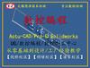 钱桥、胡埭、藕塘CAD三维造型设计专业的培训机构恩泽培训