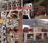 铝合金发动机缸体如何拆解?电机外壳如何破碎分离?图片