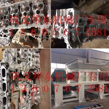 铝合金发动机缸体如何拆解?电机外壳如何破碎分离?