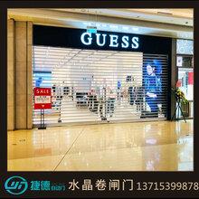 惠州惠东县定做水晶卷闸门不锈钢快速卷帘门车库铝合金翻板门电话图片