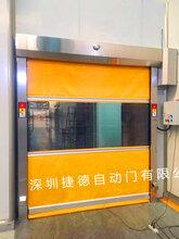 广东河源净洁室互锁自动卷帘门咨询电话图片