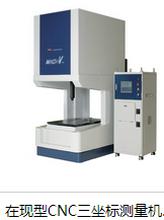東莞市道滘鎮附近可供應快速檢測儀器儀表的專業檢測機構圖片