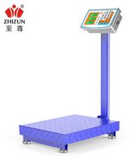河源拉力試驗機-100KN專業計量校準、專業調試單位圖片