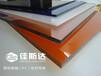 透明PC实心耐力板2mm3mm4mm5mm适用于广告灯箱温室采光厂家直销