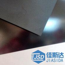 厂家促销电子薄膜开关用PC薄膜PC薄片0.5mm0.6mm0.8mm片材卷材图片