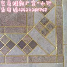 广东省深圳市瓷砖美缝专业施工图片