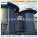 工业污水处理设备万泓GL微电解填料塔铁碳罐