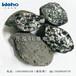 GL铁碳微电解填料处理高浓度有机废水处理
