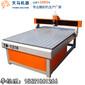 天津6090广告雕刻机厂家哪家专业