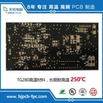 北京电路板单双面多层电路板加工图片