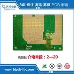 北京专业电路板定制图片