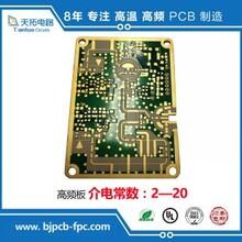 高频罗杰斯FR4混压电路板,F4B加FR4混压PCB电路板图片
