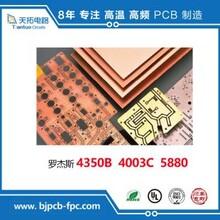 物联网射频电路板加工生产厂家,天拓电路图片