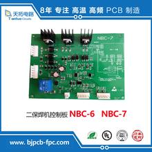 北京PCB电路板贴片焊接,BGA焊接,直插焊接工厂图片