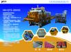 H浩海機械供應吉林免燒PC仿石磚干式仿石磚設備仿石磚設備廠家