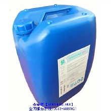 淄博无磷反渗透阻垢剂销售森盛隆大量现货发货迅速
