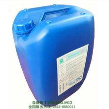 济南无磷反渗透阻垢剂配比浓度1公斤药剂9公斤纯水