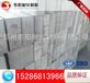 供应磷酸盐砖磷酸盐结合高铝砖耐火砖厂家