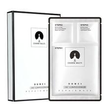 白芨粉面膜的补水功效,多魅90s巨补水白芨面膜,广州面膜招商代理
