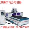 板式家具数控开料机多少钱生产厂家在哪里