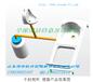 干封式粪尿分集生态厕所