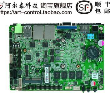 北京阿尔泰EPC96A3嵌入式主板,X86架构无风扇低功耗WIN7系统
