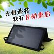 7W太阳能充电器折叠包新品户外野外手机数码充电装备厂家直销图片