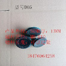 供应M8可调节脚D05图片