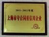 润滑油逆市飘红,与上海石化一起共赢未来!