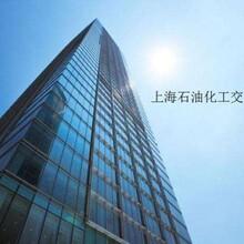 上海石化招商4月27日技术面混合芳烃早盘分析图片