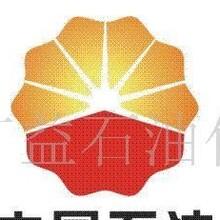 上海石化招商:4月21日技术面混合芳烃早盘分析图片