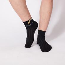 创业加盟代理康加加石墨烯微电养生袜透气抗菌能量袜