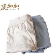 定做康加加托玛琳彩棉磁石内裤一件代发零售一体化