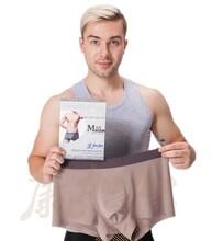 康加加男士银离子内裤新型磁疗养生内裤免费加盟代理