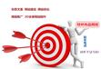 桂林网络推广运营,网站建站,网站制作,网站网页优化