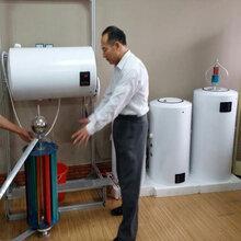 光伏热水器尚致CWD-80T光伏太阳能电热水器