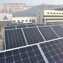 冬天也可以用的太阳能光伏热水器cwd-50(尚致)厂家直销