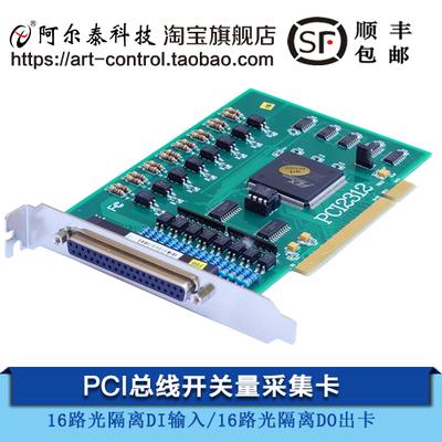 EPC92A1工业主板X86架构PCI104插槽,北京阿尔泰科技