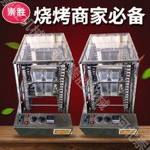 旋轉鏈條燒烤機A叉燒排骨烤串機A電款燒烤機A電款鏈條燒烤機A燒烤爐