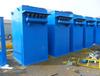 杭州攪拌站布袋除塵器企業滿意