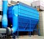 杭州鍋爐布袋除塵器企業滿意