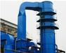 海西锅炉脱硫除尘改造