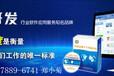 泰安直销软件开发泰安双轨直销系统泰安互助盘系统泰安会员管理系统