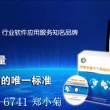 泰安直销软件开发泰安双轨直销系统泰安互助盘系统泰安会员管理系统图片