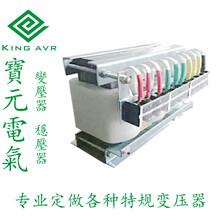 宝元电气供应进设备专用无触点稳压器变压器