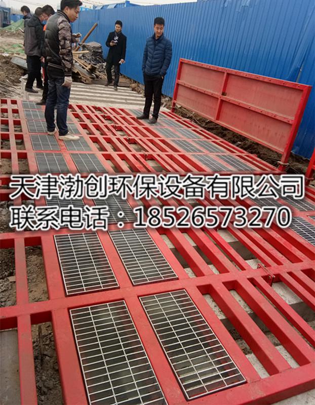 北京延庆密云工地洗轮机工程车辆工地洗轮机直销