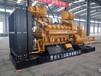 900KW济柴柴油发电机组厂家热销中