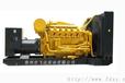 供应750KW济柴柴油发电机组